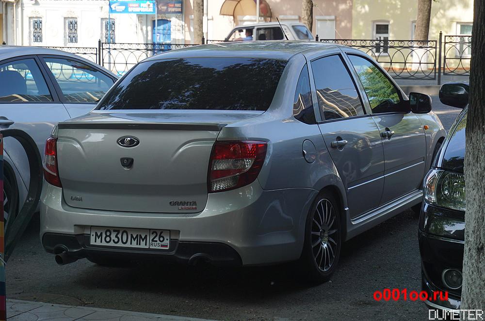 м830мм26