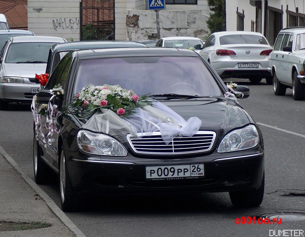 р009рр26