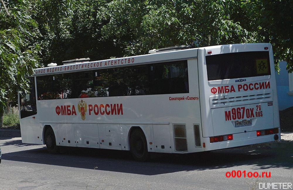 м967ох26