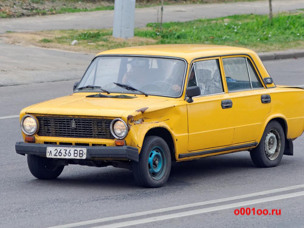 л2636ВВ