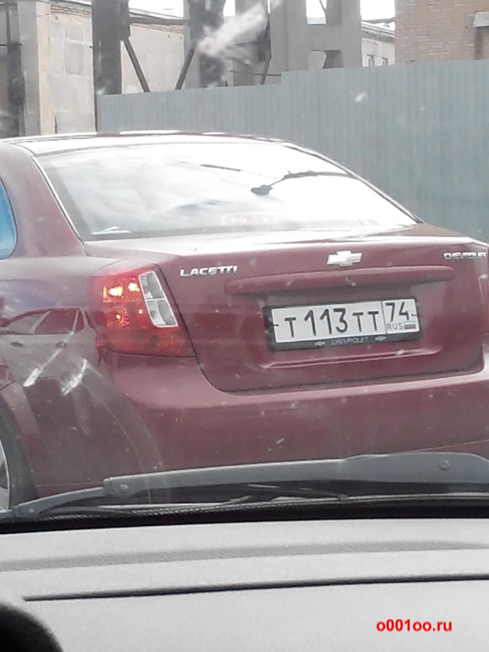 Т113ТТ74