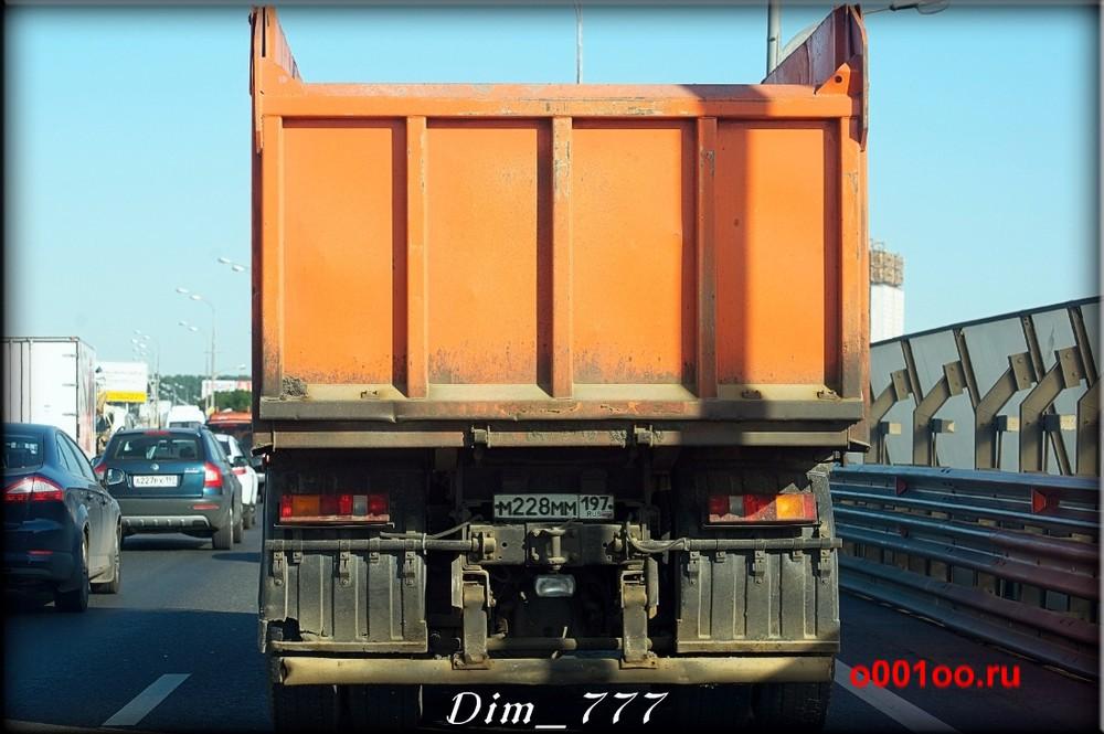 м228мм197