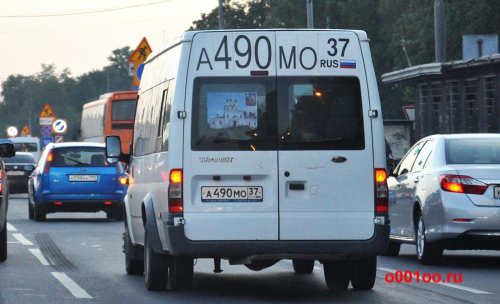 а490мо37