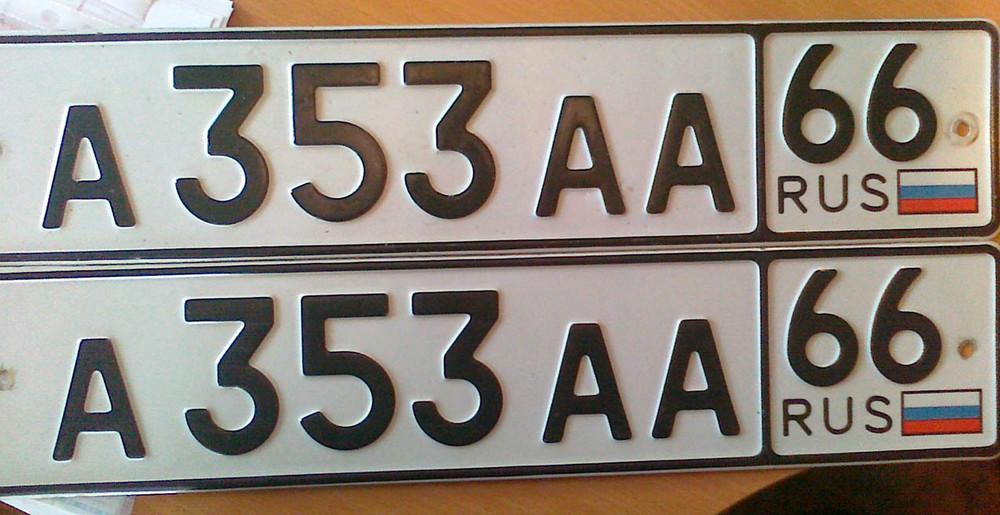 а353аа66