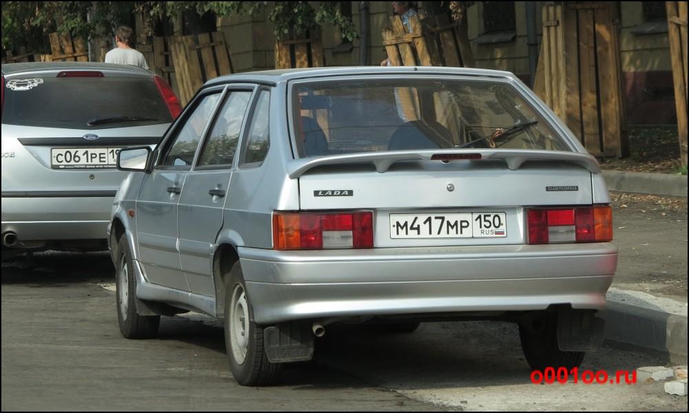 м417мр150