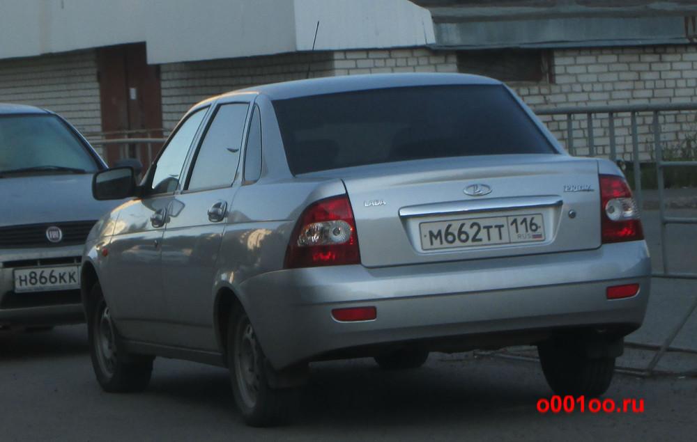 м662тт116