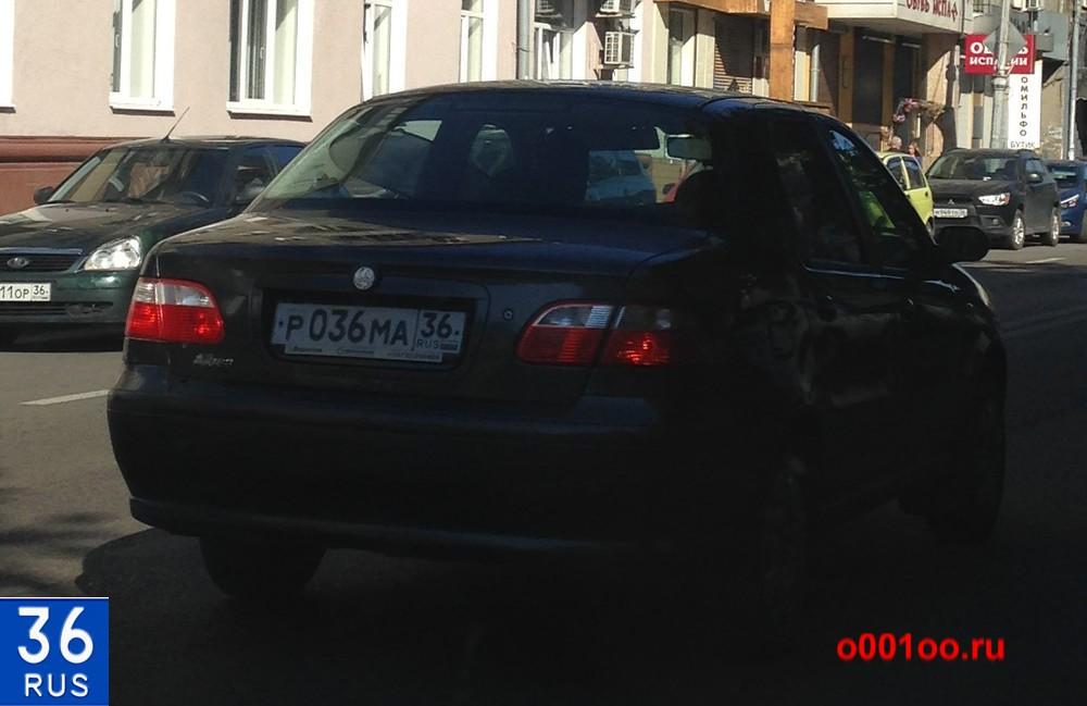 р036ма36