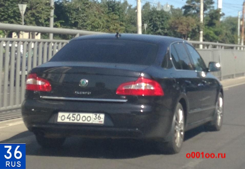 о450оо36
