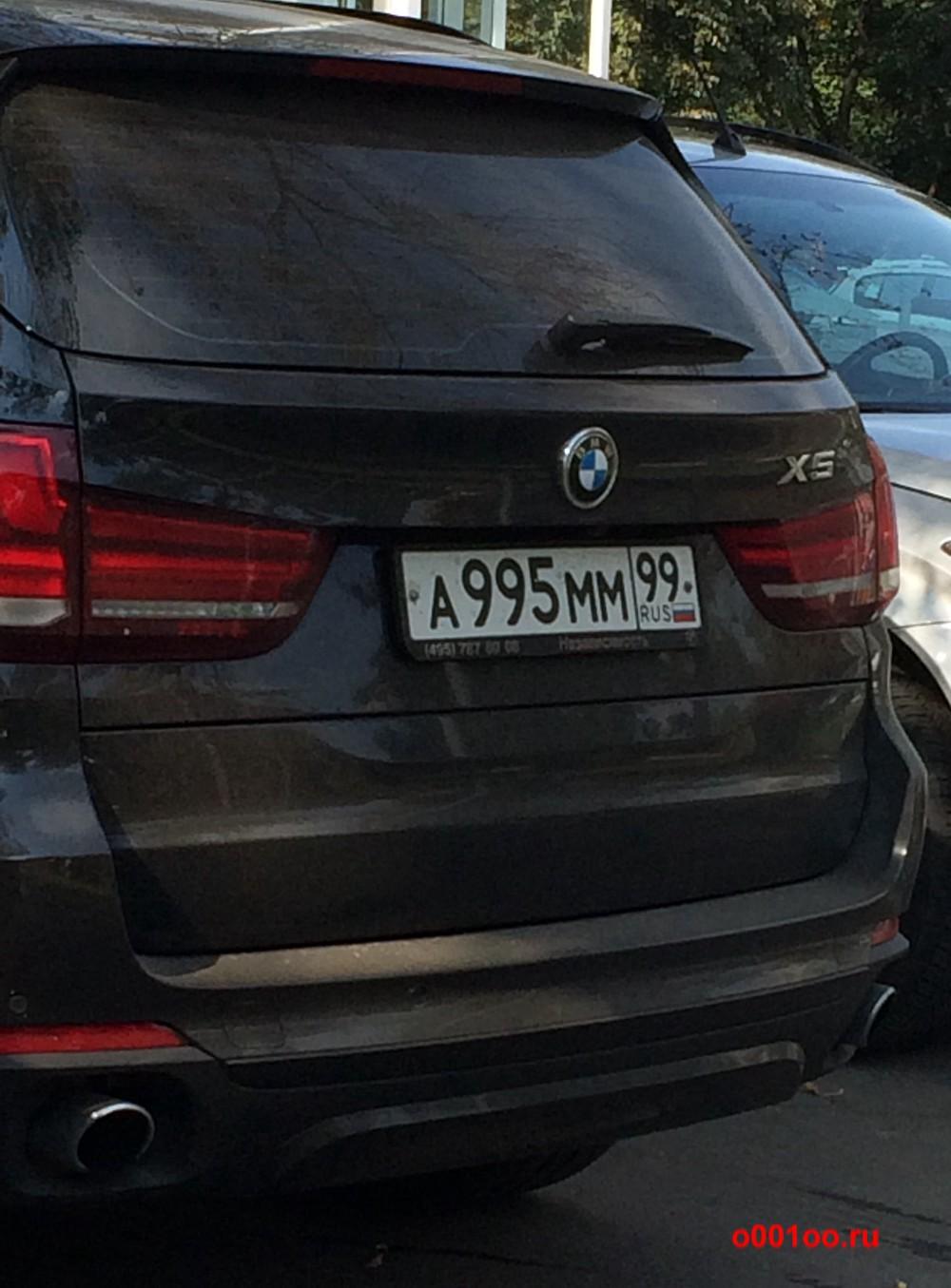 А995ММ99
