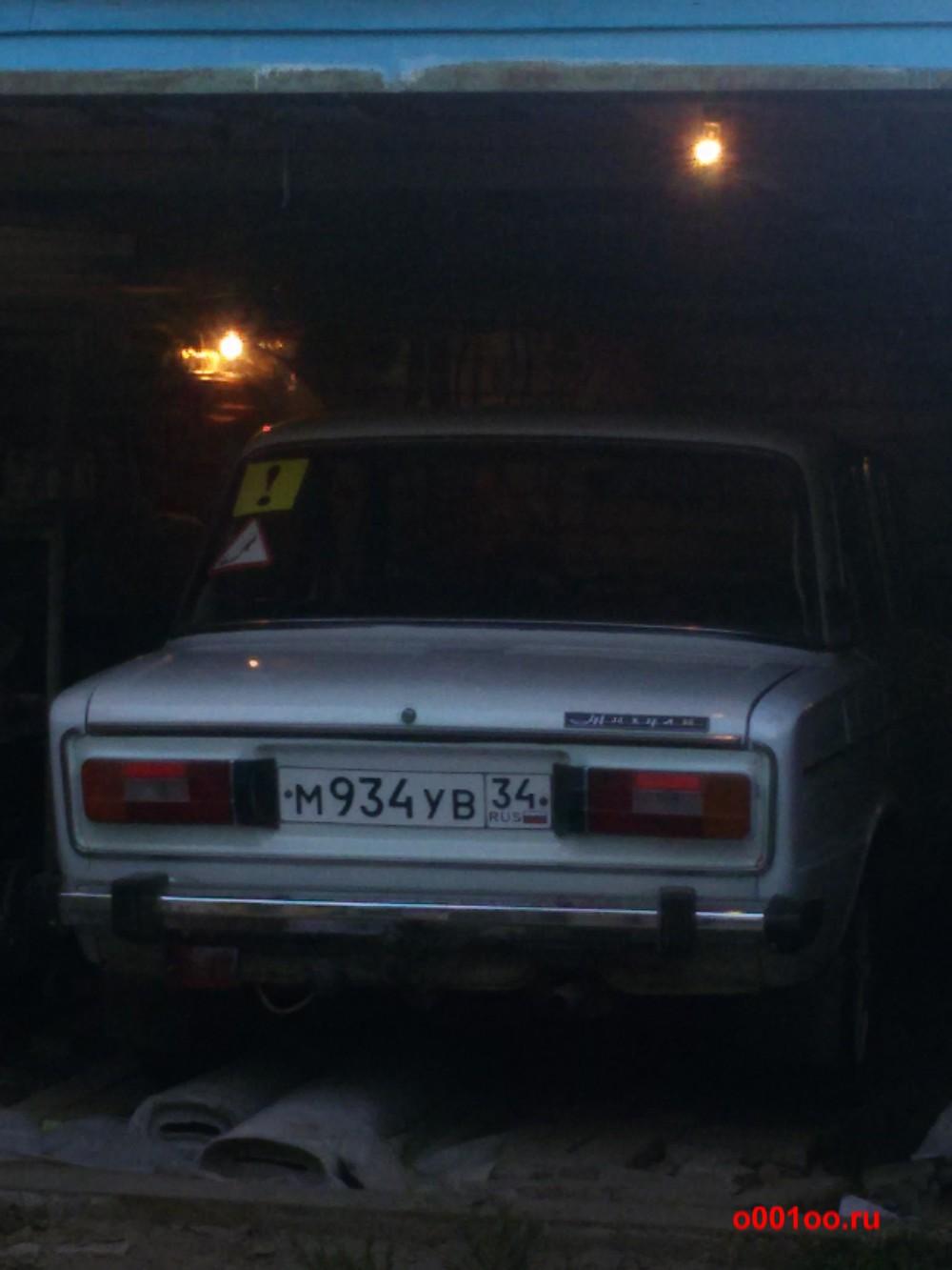 м934ув34