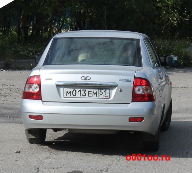 м013ем51
