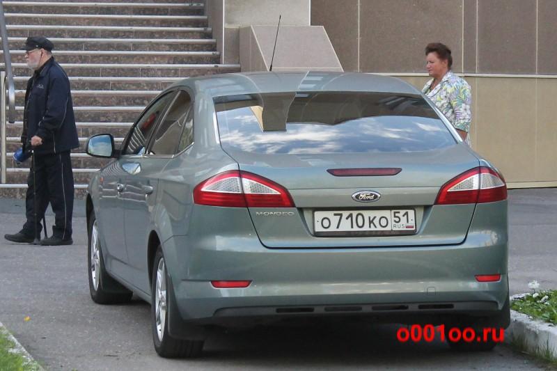 о710ко51