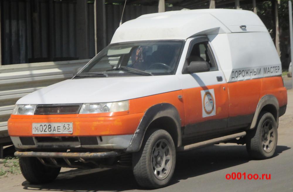 м028ае63