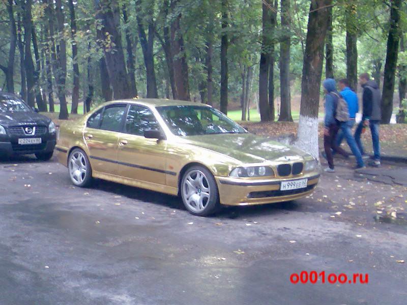 н999ее60