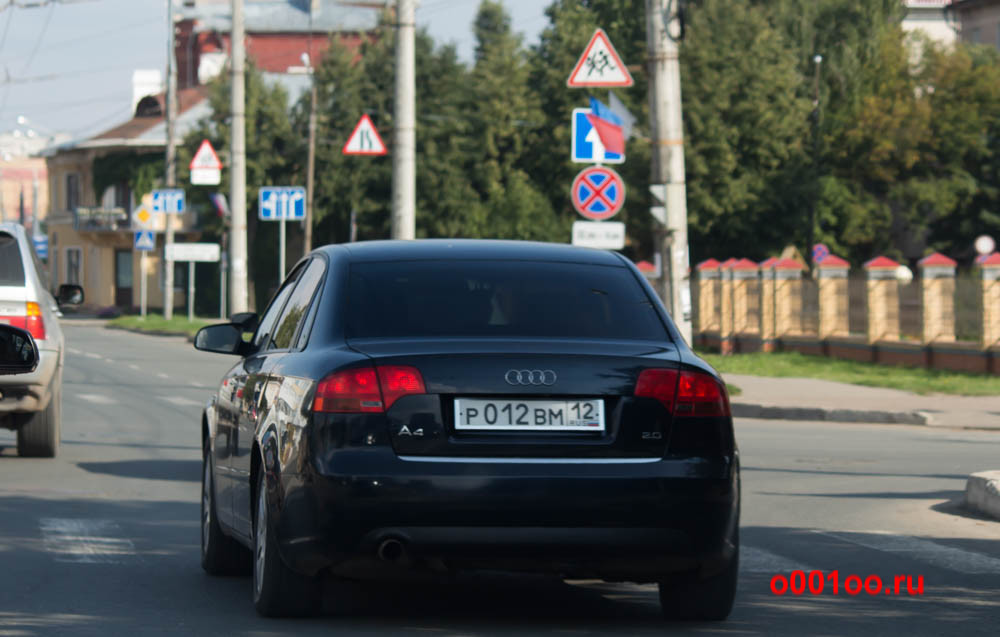 р012вм12