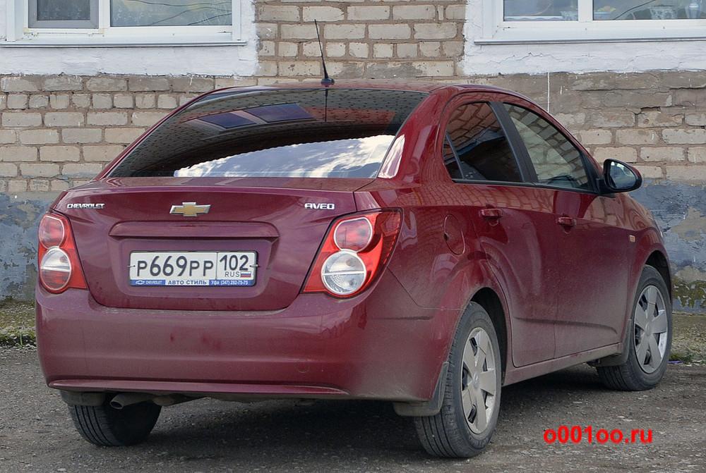 р669рр102