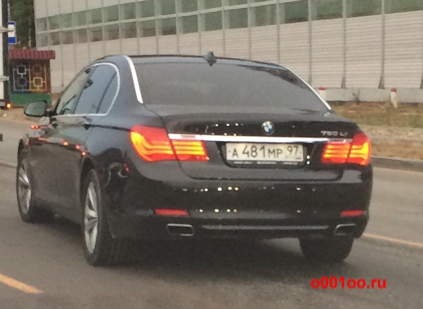 А481МР97