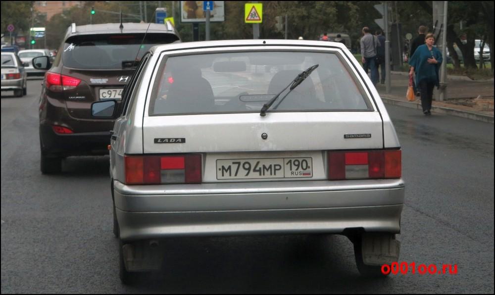 м794мр190