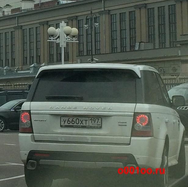 У660ХТ197