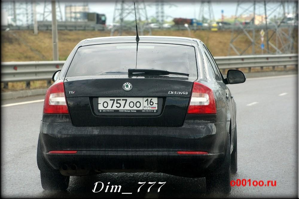 о757оо16