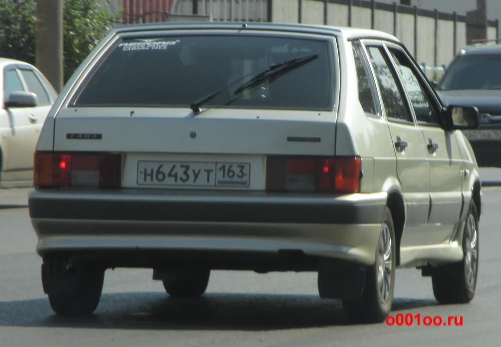 н643ут163