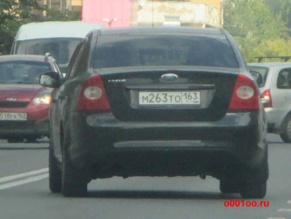 м263то163