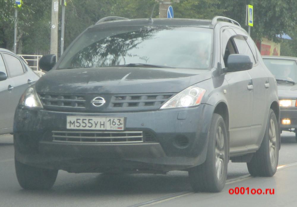 м555ун163