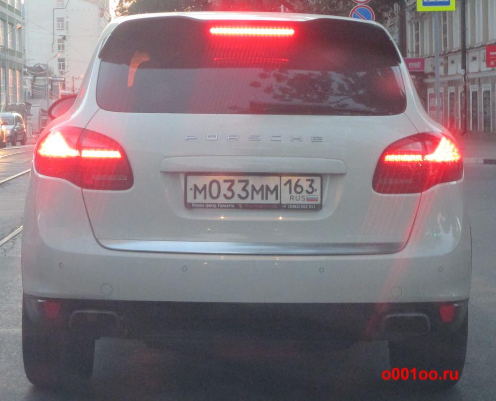 м033мм163
