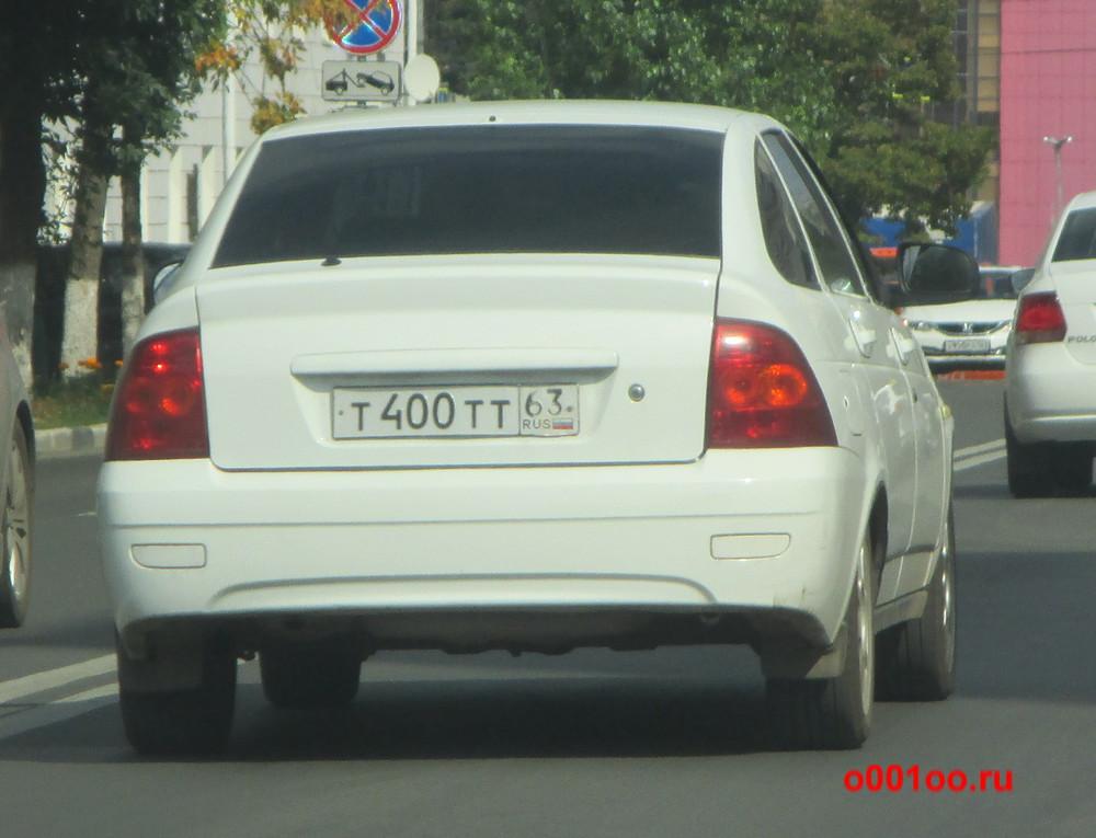 т400тт63