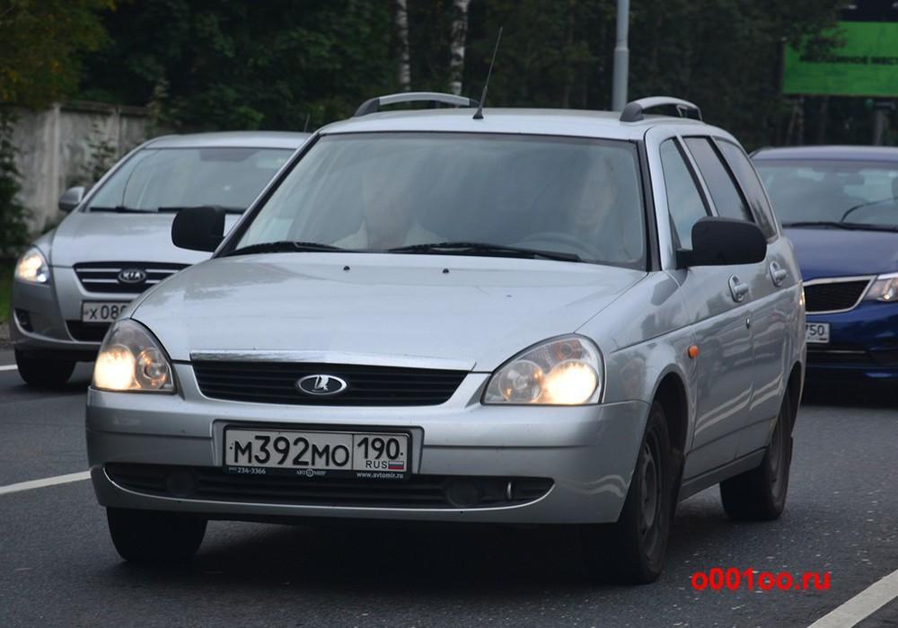 м392мо190
