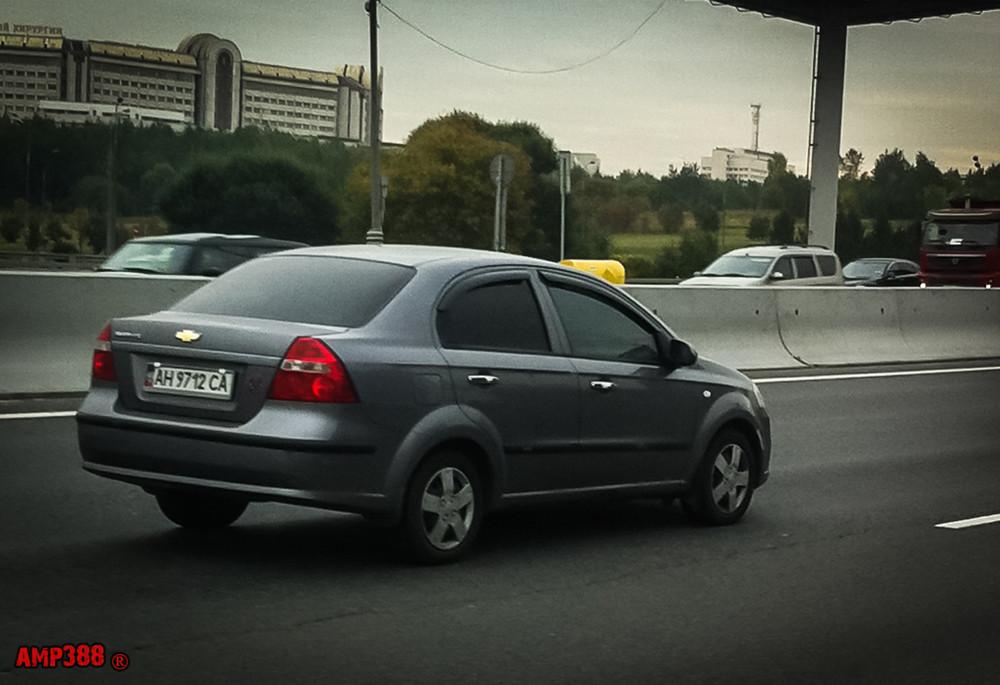 АН_9712СА