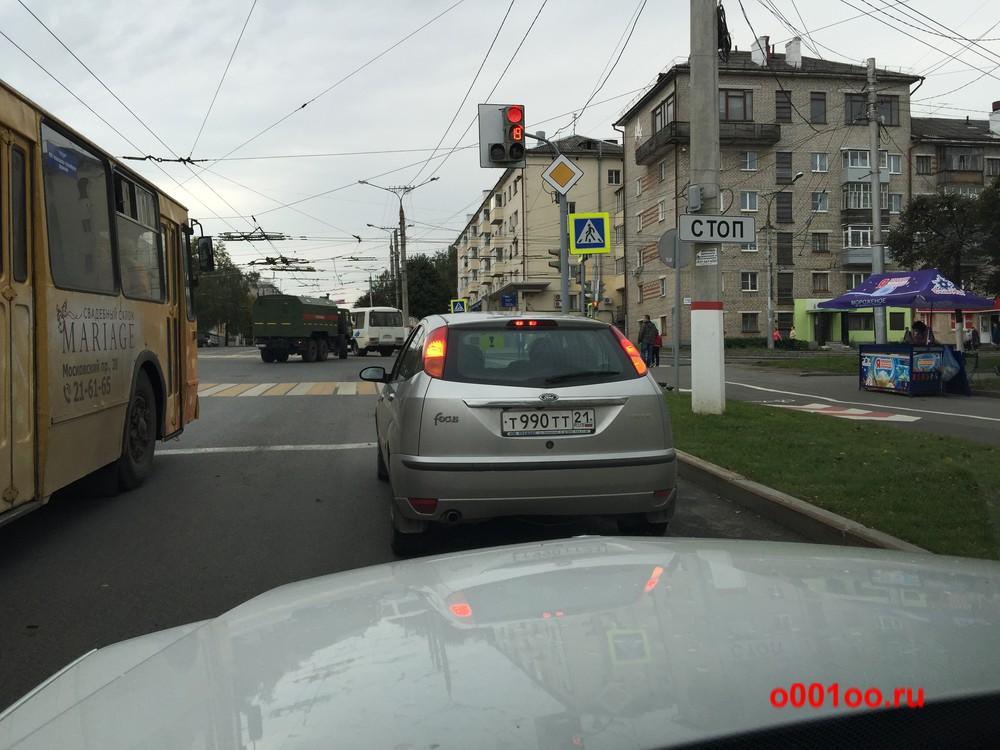 т990тт21