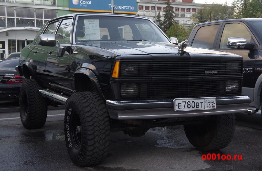 е780вт199