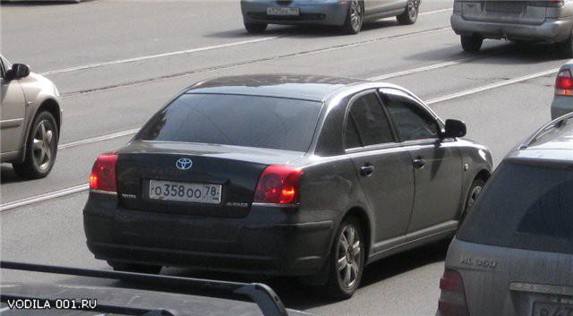 о358оо78