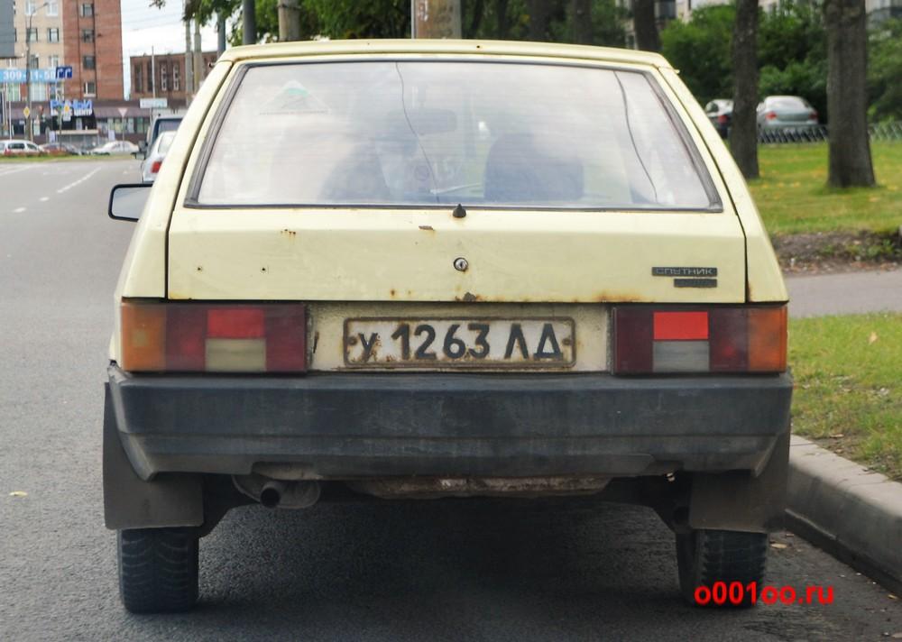 у1263ЛД