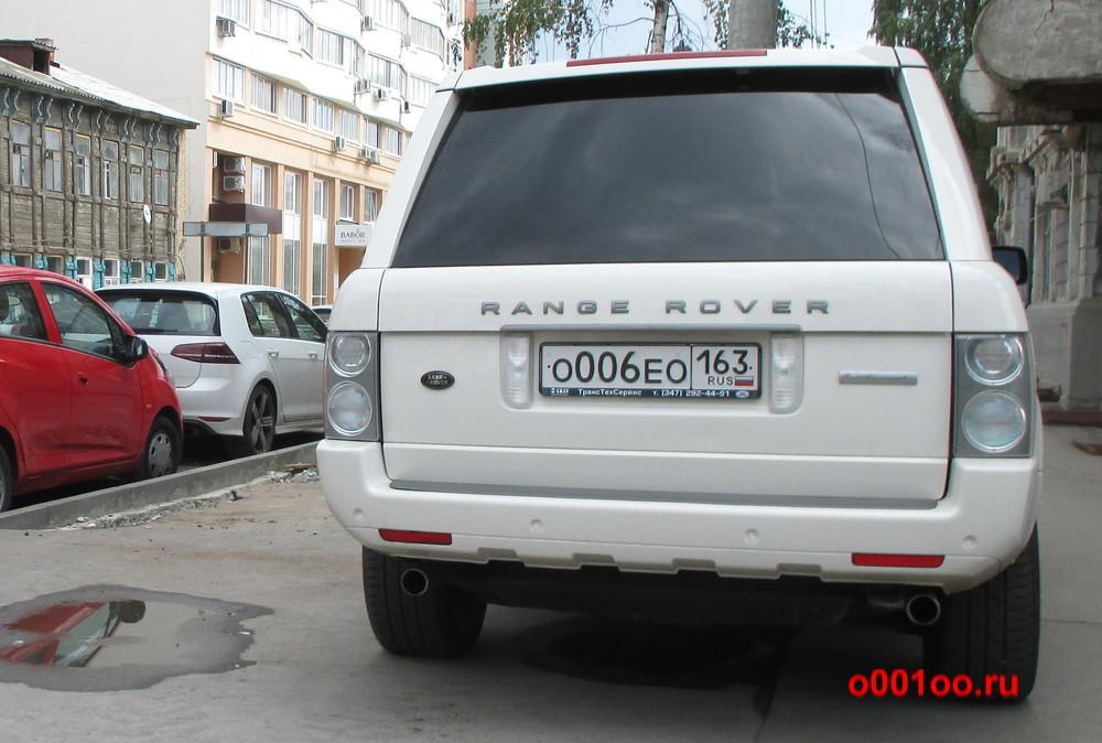 о006ео163
