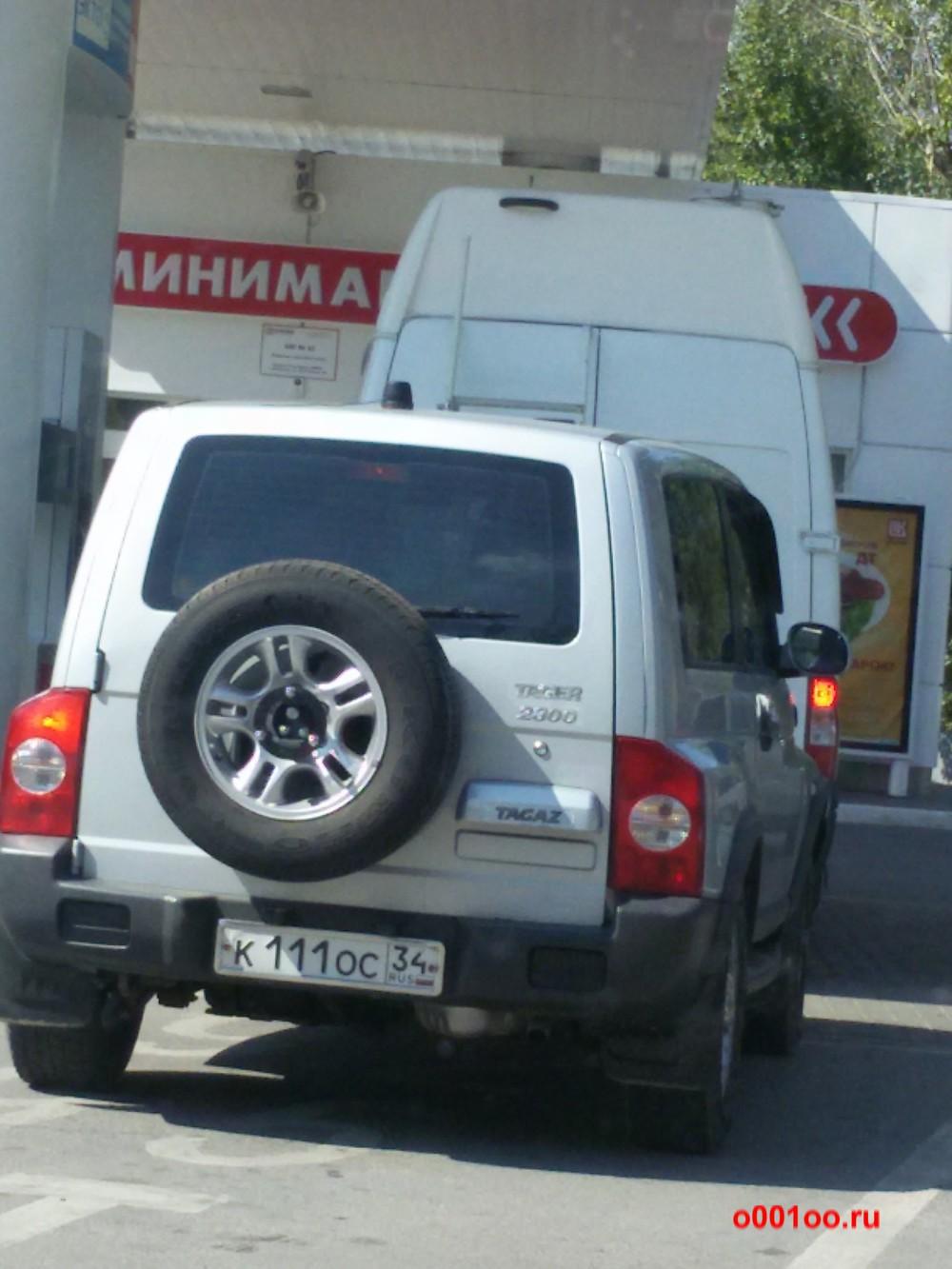 к111ос34