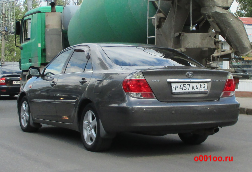 р457аа63