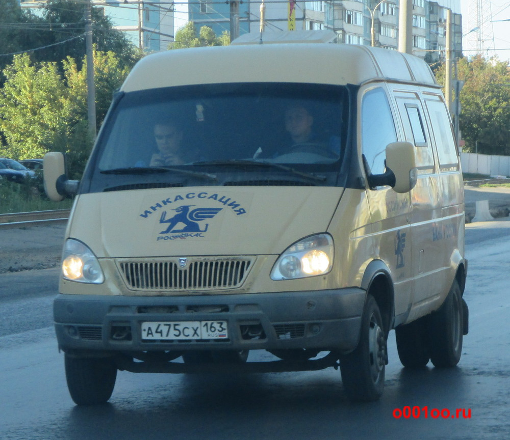а475сх163