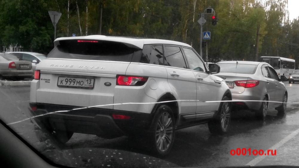 к999мо13