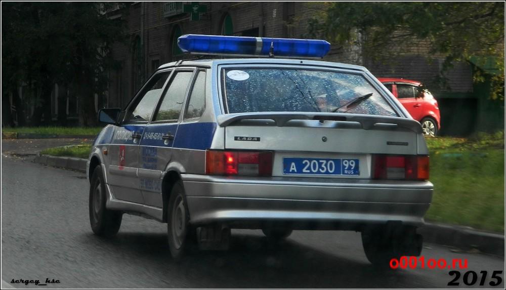 а203099