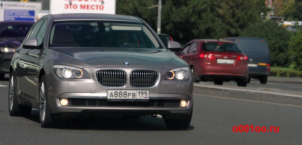 а888рв199