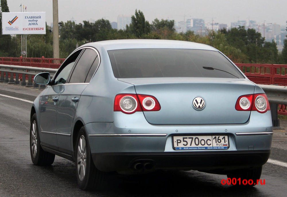 р570ос161