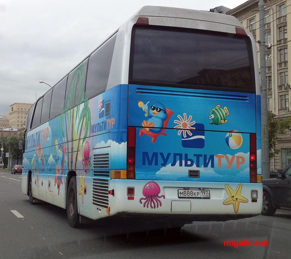м888кр197
