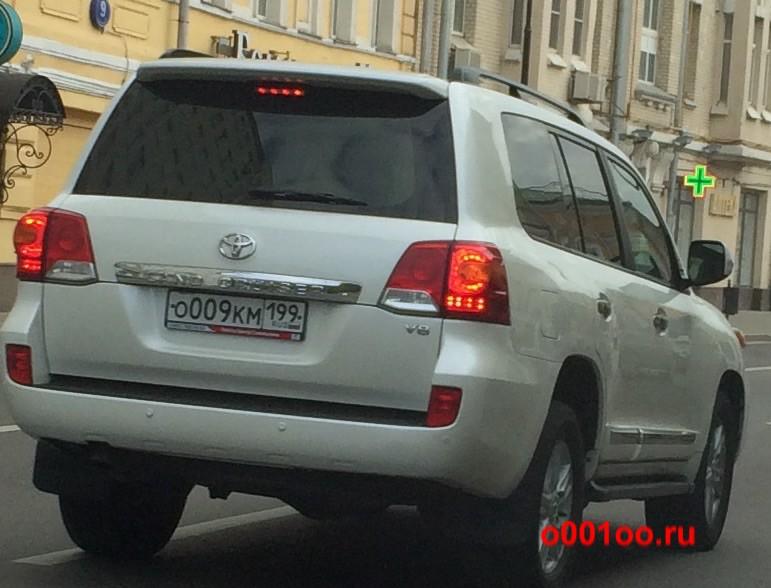 О009КМ199