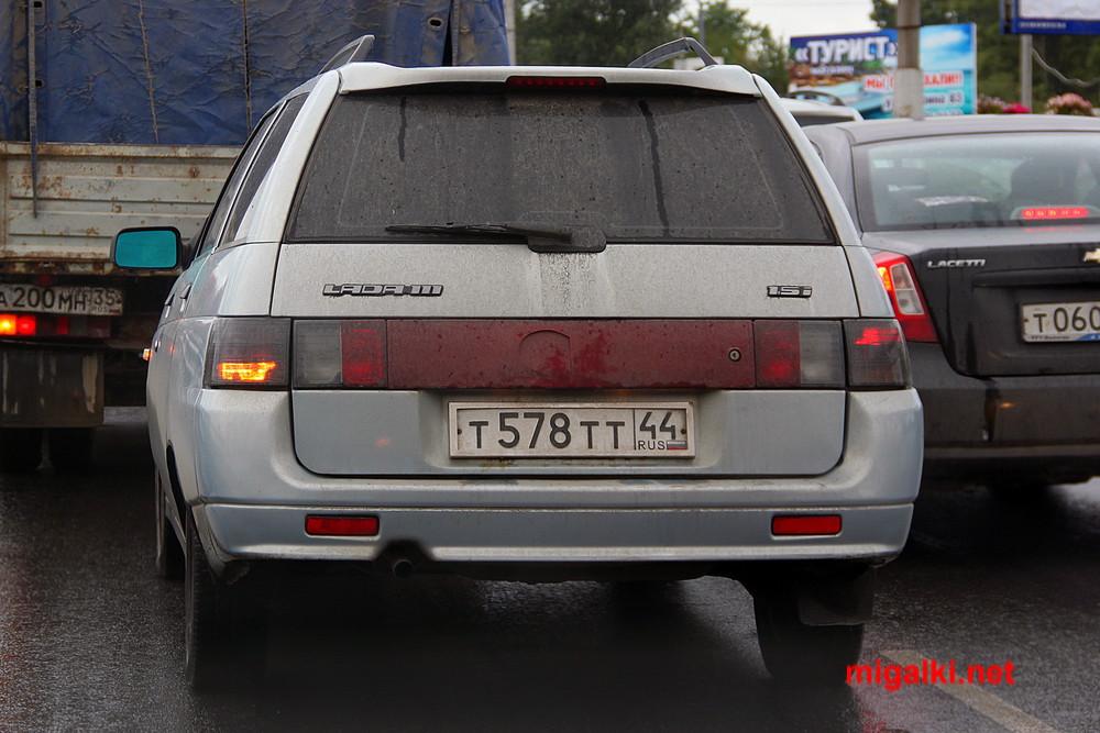 т578тт44