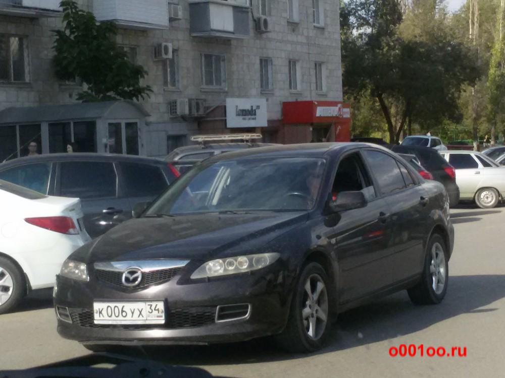к006ух34