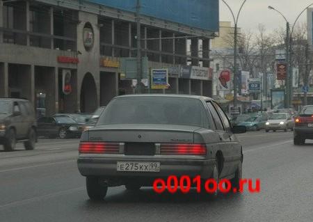 е275кх99