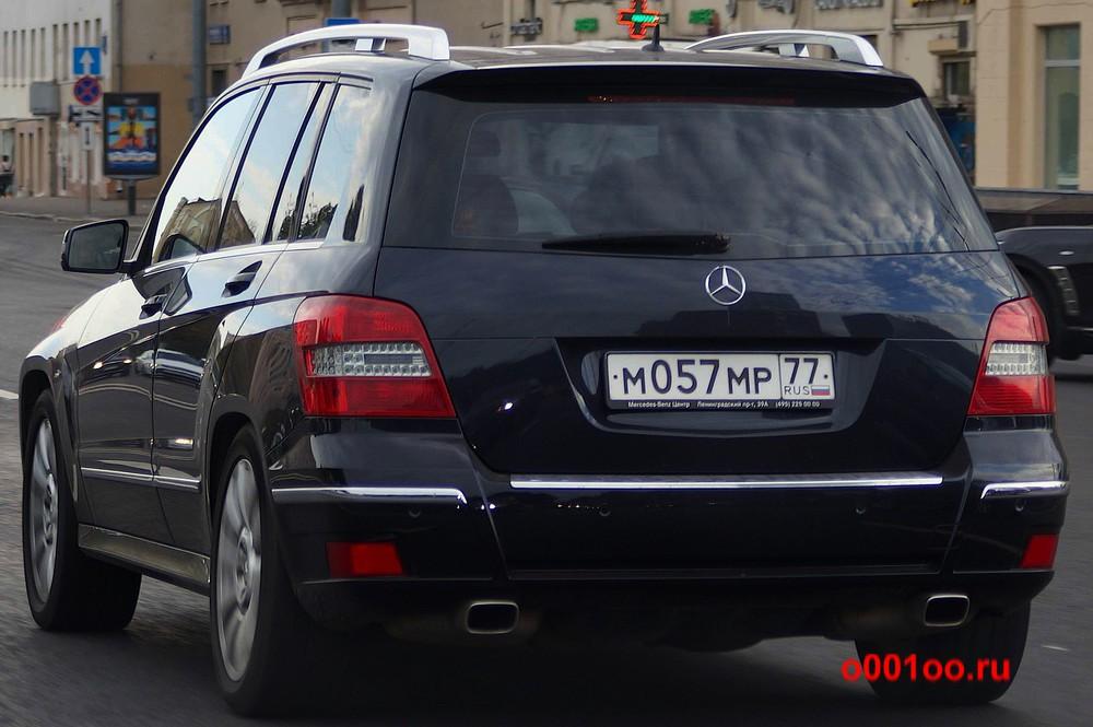 м057мр77
