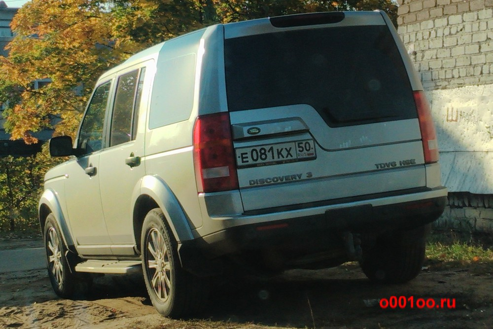Е081КХ50